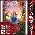 【映画ポスター】 くもりときどきミートボール2 フードアニマル誕生の秘密 (CLOUDY WITH A CHANCE OF MEATBALLS 2) /REG-両面 オリジナルポスター