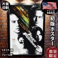 【映画ポスター】 ワイルドスピード (THE FAST AND THE FURIOUS) SS オリジナルポスター