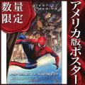 【映画ポスター】 アメイジングスパイダーマン2 グッズ /インテリア アメコミ おしゃれ フレームなし /REG-両面 オリジナルポスター