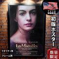 【映画ポスター】 レミゼラブル (アンハサウェイ/LES MISERABLES) Anne Hathaway ADV-両面 オリジナルポスター