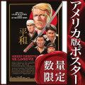 【映画ポスター】 戦場のメリークリスマス /SS オリジナルポスター