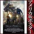 【映画ポスター】 トランスフォーマー/ロストエイジ (マークウォールバーグ/TRANSFORMERS) REG-両面 オリジナルポスター