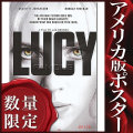 【映画ポスター グッズ】LUCY/ルーシー (スカーレット・ヨハンソン) /両面 [オリジナルポスター]