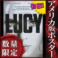 【映画ポスター】 LUCY ルーシー スカーレットヨハンソン /インテリア アート おしゃれ フレームなし /両面 オリジナルポスター
