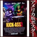 【映画ポスター】 キックアス/ジャスティスフォーエバー (KICK-ASS 2)/両面 rare★レア★ オリジナルポスター