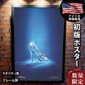 【映画ポスター グッズ】シンデレラ (CINDERELLA/ディズニーグッズ) /ADV-両面 [オリジナルポスター]