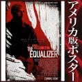 ★歳末10%OFFセール★ 【映画ポスター】 イコライザー /REG-両面 オリジナルポスター