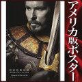 【映画ポスター】 エクソダス: 神と王 (クリスチャンベール) /モーゼ版 INT-ADV-両面 オリジナルポスター