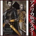 【映画ポスター】 エクソダス: 神と王 (EXODUS: GO両面 AND KINGS) /INT-ADV-両面 オリジナルポスター
