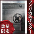 【映画ポスター】 ハンガーゲーム FINAL:レジスタンス (ジェニファーローレンス/THE HUNGER GAMES) /Coin ADV-両面 オリジナルポスター
