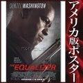 【映画ポスター】 イコライザー (デンゼルワシントン) /IMAX-両面 オリジナルポスター