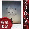 【映画ポスター】 ゴーンガール (ベンアフレック) /INT-B-両面 オリジナルポスター
