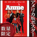 【映画ポスター】 アニー (ミュージカル) /cast ADV-両面 オリジナルポスター