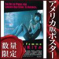 【映画ポスター】 ニキータ NIKITA アンヌパリロー /インテリア おしゃれ アート フレームなし /片面 オリジナルポスター
