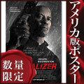 【映画ポスター】 イコライザー (デンゼルワシントン) /REG-両面 オリジナルポスター