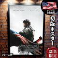【映画ポスター】 アメリカンスナイパー AMERICAN SNIPER /インテリア おしゃれ フレームなし /両面 オリジナルポスター