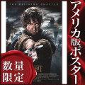 【映画ポスター】 ホビット 決戦のゆくえ /REG-両面 オリジナルポスター