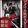 【映画ポスター】 シンシティ 復讐の女神 /REG-両面 オリジナルポスター