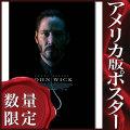 【映画ポスター】 ジョンウィック (キアヌリーブス/JOHN WICK) /ADV-片面 オリジナルポスター