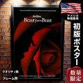 【映画ポスター グッズ】美女と野獣 (BEAUTY AND THE BEAST) /10周年記念 IMAX-両面 reissue★レア★ [オリジナルポスター]