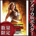 【映画ポスター】 マチェーテキルズ (MACHETE KILLS) /両面 オリジナルポスター