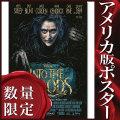 【映画ポスター】 イントゥザウッズ (INTO THE WOO両面/メリルストリープ) /ADV-両面 オリジナルポスター