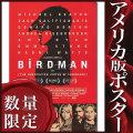 【映画ポスター】 バードマン あるいは (無知がもたらす予期せぬ奇跡) BIRDMAN OR /REG-両面 オリジナルポスター