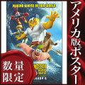 【映画ポスター】 スポンジボブ 海のみんなが世界を救Woo! (THE SPONGEBOB MOVIE/スポンジボブ グッズ) /ADV-B-両面 オリジナルポスター