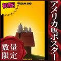 【映画ポスター】  I LOVE スヌーピー THE PEANUTS MOVIE (PEANUTS) /ADV-両面 オリジナルポスター