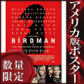 [サマーSALE] 【映画ポスター】 バードマン あるいは (無知がもたらす予期せぬ奇跡) BIRDMAN OR /R指定Ver REG-両面 オリジナルポスター