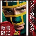 【映画ポスター】 キックアス ジャスティス フォーエバー (アーロンテイラー=ジョンソン/KICK-ASS 2) /Aaron INT-ADV-両面 オリジナルポスター