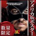 【映画ポスター】 キックアス ジャスティス フォーエバー (クリストファーミンツ=プラッセ/KICK-ASS 2) /Christpher INT-ADV-両面 オリジナルポスター