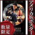 【映画ポスター】 キングスマン コリンファース /アメコミ インテリア おしゃれ フレームなし /ADV-DS オリジナルポスター