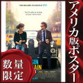 【訳あり】【映画ポスター】 はじまりのうた (キーラナイトレイ/BEGIN AGAIN) /両面 オリジナルポスター
