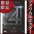 【映画ポスター】 ファンタスティックフォー (FANTASTIC FOUR/マイルズテラー) /INT-ADV-両面 オリジナルポスター
