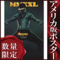【映画ポスター】 マジックマイク XXL (チャニングテイタム/MAGIC MIKE XXL) /ADV-両面 オリジナルポスター