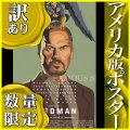 【訳あり】【映画ポスター】 バードマン あるいは (無知がもたらす予期せぬ奇跡) BIRDMAN OR /A-両面 オリジナルポスター