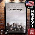 【映画ポスター】 ワイルドスピード SKY MISSION (ポールウォーカー/FURIOUS 7) /REG-両面 オリジナルポスター