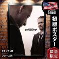 【映画ポスター】 ワイルドスピード SKY MISSION グッズ /モノクロ インテリア アート おしゃれ フレームなし 約69×102cm /ADV-B-DS オリジナルポスター