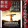 【映画ポスター】 不屈の男 アンブロークン (アンジェリーナジョリー/UNBROKEN) /rare INT-両面 オリジナルポスター