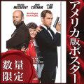 【映画ポスター グッズ】SPY スパイ (ジェイソン・ステイサム/SPY) /INT-両面 [オリジナルポスター]