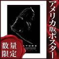 【映画ポスター】 プレデターズ (エイドリアンブロディ/PREDATORS) /両面 オリジナルポスター