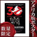 【映画ポスター】 ゴーストバスターズ (ビルマーレイ/GHOSTBUSTERS) /30周年記念 両面 オリジナルポスター