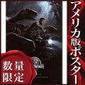 【映画ポスター】 ジュラシックワールド (クリスプラット/JURASSIC WORLD) /ADV-B-両面 オリジナルポスター
