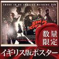 【映画ポスター】 シンシティ 復讐の女神 (ミッキーローク/SIN CITY: A DAME TO KILL FOR) /イギリスレア版 両面 オリジナルポスター
