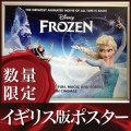 【映画ポスター グッズ】アナと雪の女王 (ディズニー グッズ/FROZEN) /イギリス・レア版 両面 [オリジナルポスター]