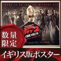 【映画ポスター】 シンシティ 復讐の女神 (ジェシカアルバ/SIN CITY: A DAME TO KILL FOR) /イギリス版 REP-両面 オリジナルポスター