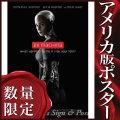 【映画ポスター】 エクスマキナ Ex Machina /モノクロ インテリア アート おしゃ れフレームなし /両面 オリジナルポスター