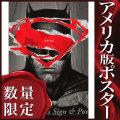 【映画ポスター グッズ】バットマン vs スーパーマン ジャスティスの誕生 (Batman v Superman) /ADV-Batman-両面 [オリジナルポスター]