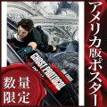 【映画ポスター】 ミッションインポッシブル ゴーストプロトコル グッズ トムクルーズ /インテリア おしゃれ フレームなし /B-両面 オリジナルポスター